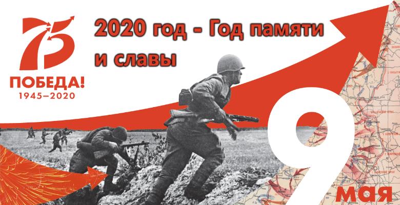 К 75-летию со дня освобождения Кубани от немецко-фашистских захватчиков